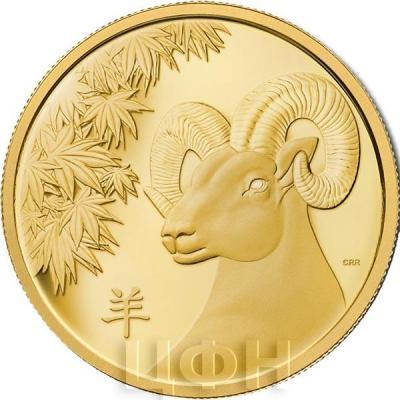 Канада 2500 долларов «Год Козы» (реверс).jpg