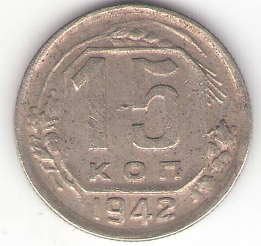 Сайт для нумизматов оценка монет вильсон президент сша