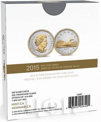 Канада 2015 плакировка (упаковка).jpg