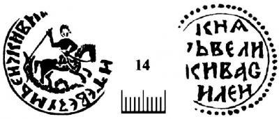 c14.thumb.jpg.5ff5f2799adfdb1ba27d2e0c2be1fbc4.jpg