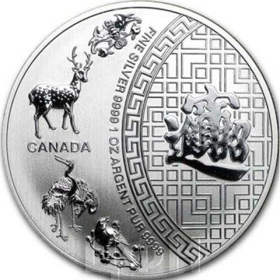 Канада 5 долларов 2015 «Пять благословений» (реверс).jpg