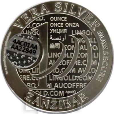 Танзания 1000 шиллингов 2015 (реверс).jpg