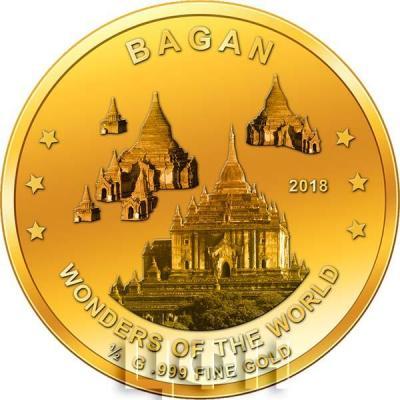 Нигер 100 франков КФА  2018 год «Баган» (реверс).jpg