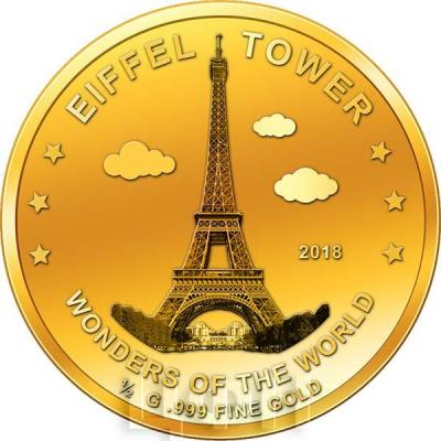 Нигер 100 франков КФА  2018 год «Эйфелева башня» (реверс).jpg