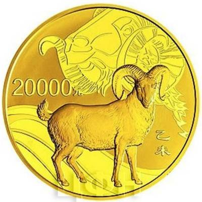 Китай 2015 год 20000 юаней Год Козы(реверс).jpg