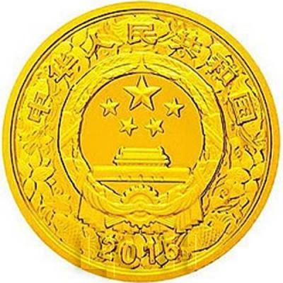 Китай 2015 год золото (аверс).jpg