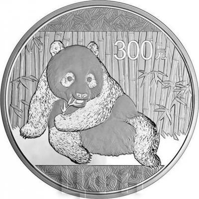 Китай 2015 год серебро Панда (реверс).jpg