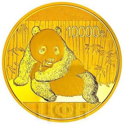 Китай 2015 год золото Панда (реверс).jpg