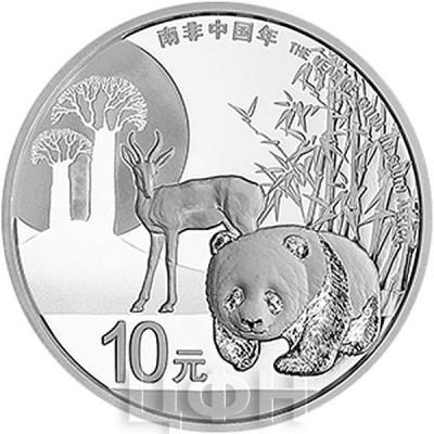 Китай 10 юаней 2015 год Китай и Южная Африка (реверс).jpg