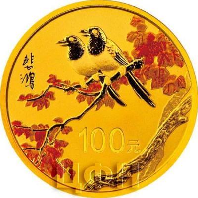 Китай 2015 год 100 юаней  картина Сюй Бэйхуна «Сороки и листья» (реверс).jpg