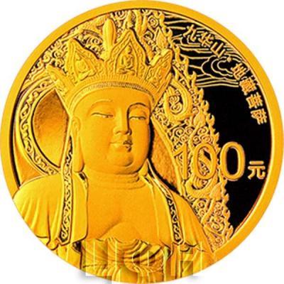 Китай 2015 год 100 юаней «Кшитигарбха Бодхисаттва • Гора Цзюхуашань» (реверс).jpg