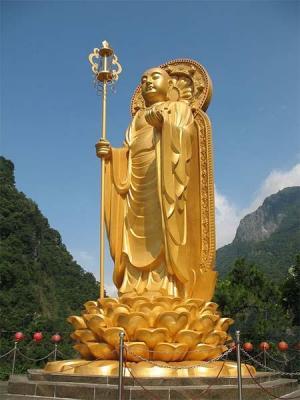 Китай 2015 год 300 юаней «Статуя Кшитигарбха».jpg