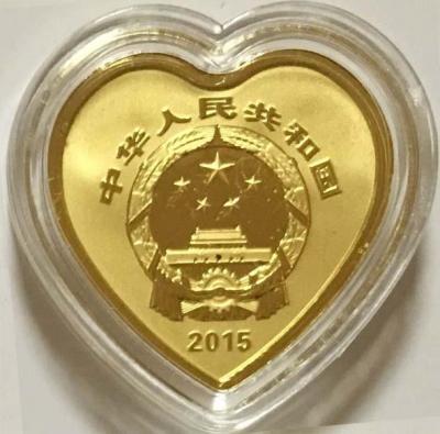 Китай 100 юаней 2015 год Мандаринки (аверс).jpg