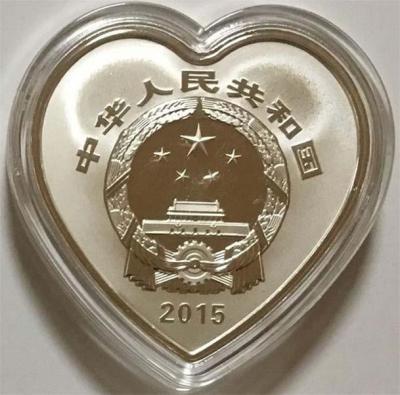 Китай 10 юаней 2015 год Мандаринки (аверс).jpg
