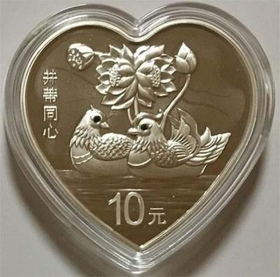 Китай 10 юаней 2015 год Мандаринки (реверс).jpg