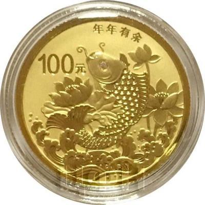 Китай 2015 год 100 юаней 2(реверс).jpg