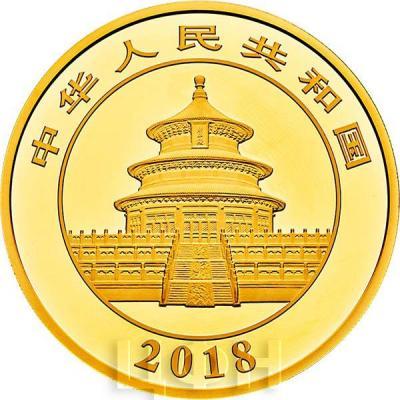 Китай инвестиционные монеты золото (аверс).jpg