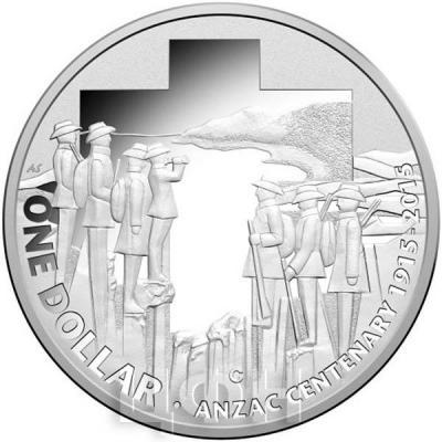 Австралия 1 доллар 2015 год СЕРЕБРО ANZAC CENTENARY 1915 - 2015 (реверс).jpg