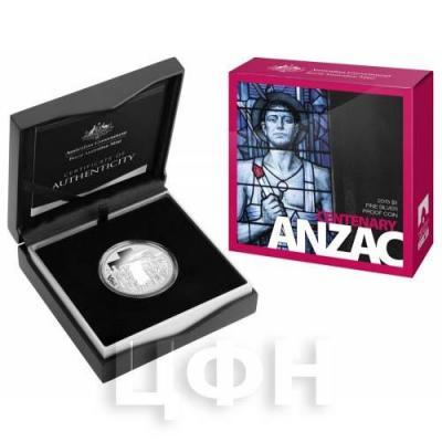 Австралия 1 доллар 2015 год СЕРЕБРО ANZAC CENTENARY 1915 - 2015 (упаковка).jpg