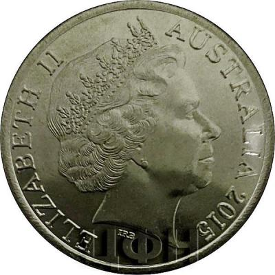 Австралия 20 центов 2015 (аверс).jpg