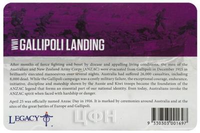 Австралия 20 центов АНЗАК GALLIPOLI LANDING (карточка)..jpg