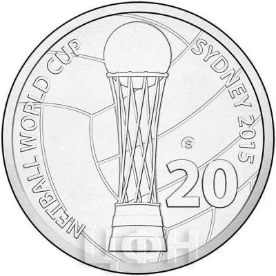 Австралия 20 центов 2015 NETBALL WORLD CUP (реверс) (реверс).jpg