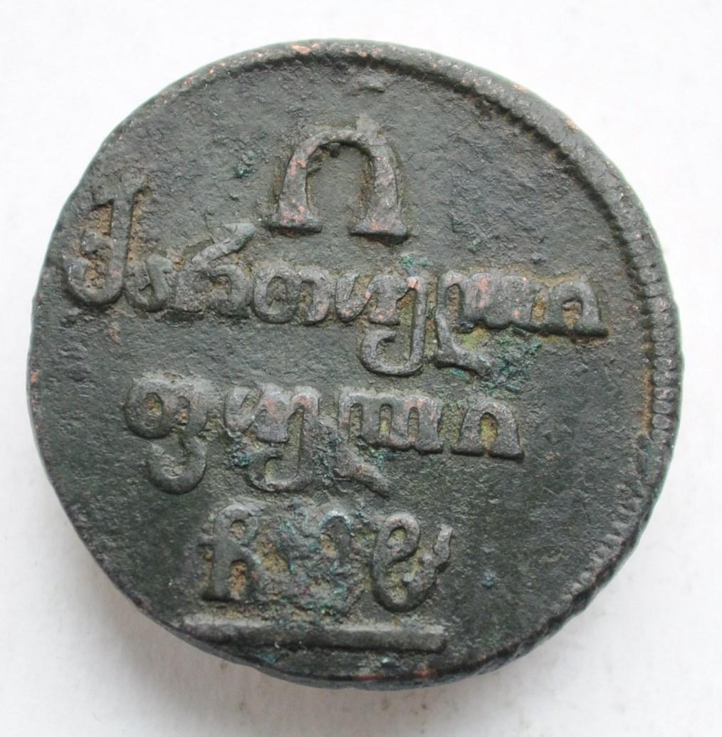 Форумы по оценке монет дорогие монеты украины фото