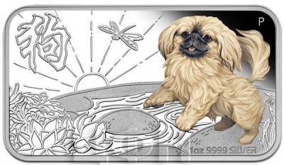 Тувалу 1 доллар 2018 год серебро «год Собаки» (реверс).jpg