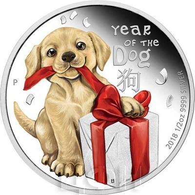 Тувалу 50 центов 2018 год серебро «год Собаки» (реверс).jpg