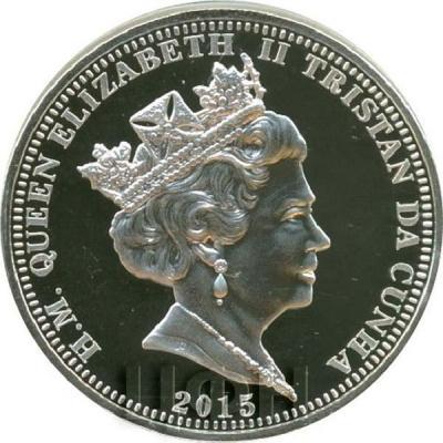 Тристан-да-Кунья 2015 год  серебро (аверс).jpg
