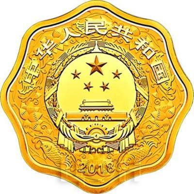Китай Год собаки золото (аверс).jpg