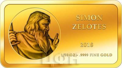 Конго 100 франков КФА 2018 год «Апостолы» (СИМОН ЗИЛОТ).jpg