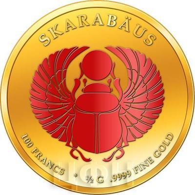 Бурунди 100 франков 2018 год Скарабей (реверс).jpg