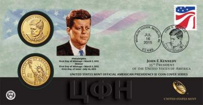 США 1 доллар 2015 года «Джон Кеннеди 35 президент» (реверс).jpg