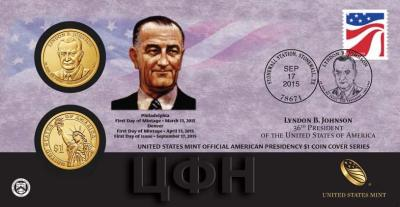 США 1 доллар 2015 года «Линдон Джонсон 36 президент» (реверс).jpg