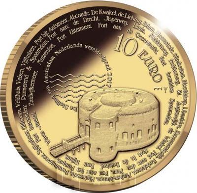 Нидерланды 5 евро 2017 (реверс).jpg