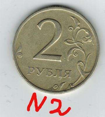 nomer2.thumb.jpg.d9f52c46bdb462c46cba65c26cd67cac.jpg