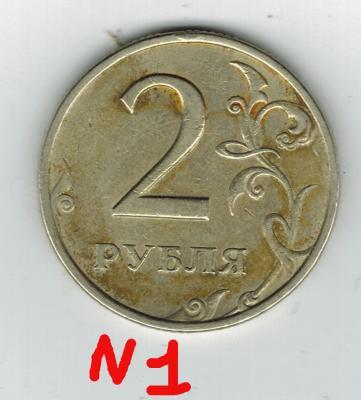 nomer_1.thumb.jpg.c0121ab8ad587b7902a21af1c8b93428.jpg