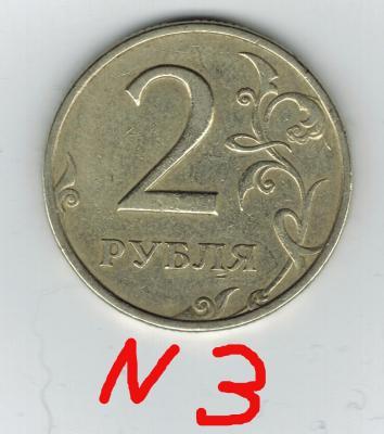 nomer_3.thumb.jpg.f8243aa8ae1b3ffbeee16294a811087c.jpg