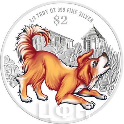 Сингапур 2 доллара 2018 «Год собаки» (реверс).jpg