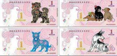 niue_kitaiskii_zodiak_(2).thumb.jpg.ef94c44b549a738a95aa61108c301077.jpg