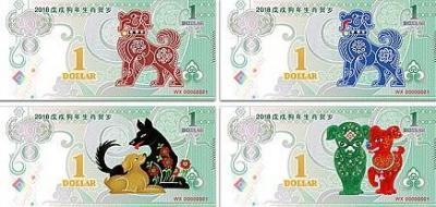 niue_kitaiskii_zodiak_(4).thumb.jpg.e4c5aa900fc15c21f693374a8f553165.jpg