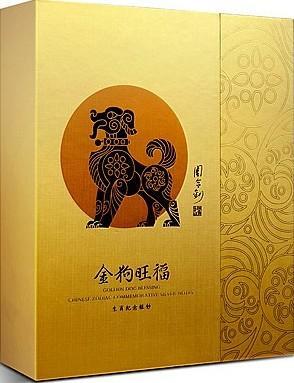 niue_kitaiskii_zodiak_(5).jpg.464de88f18d5827b4dd86c6c3c9e3397.jpg