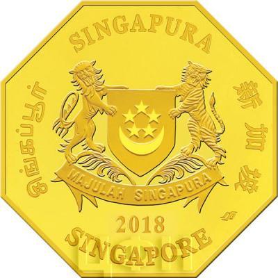 Сингапур 2018 (аверс).jpg