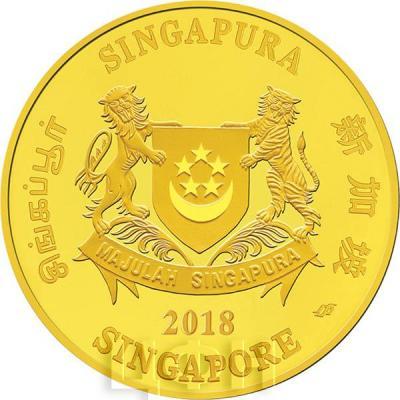 Сингапур 2018 круглая (аверс).jpg