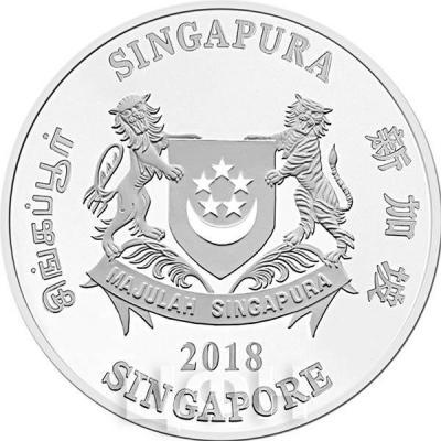 Сингапур 2018 круглая серебро (аверс).jpg