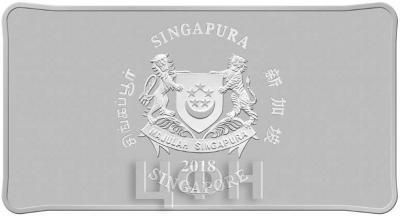 Сингапур 2018 прямоугольная серебро (аверс).jpg
