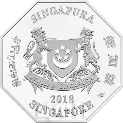 Сингапур 2018 восьмигранник (аверс).jpg