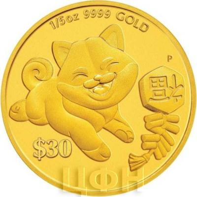 Тувалу 30 долларов 2018 год «Год собаки» (реверс).jpg