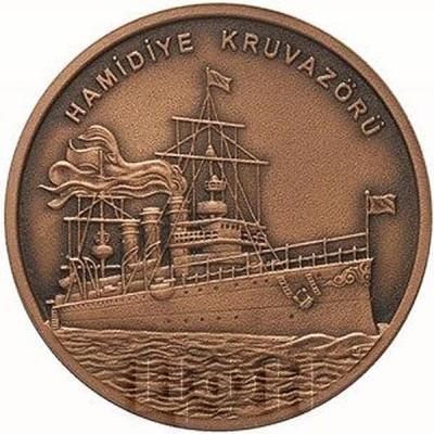 Турция 2.5 лиры 2015 год «легкий крейсер Hamidiye» (реверс).jpg